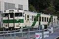 Nishikigawa Railway DMU Kiha40-1009 20171104.jpg