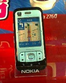 N95 NOKIA TÉLÉCHARGER NOKMOTE