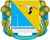 Coat of arms of Novoazovsk Raion