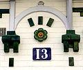 Numéro 013, Rue Ernest et Henri Rousselle (Paris).jpg
