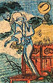 Obake Karuta 2-07.jpg