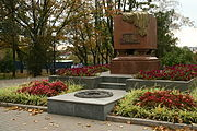 October Revolution fighters monument Kharkov.JPG