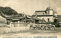 Office buildings of the Taiwan Bank and OSK at Takao.jpg