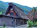 Ogimachi, Shirakawa, Ono District, Gifu Prefecture 501-5627, Japan - panoramio.jpg