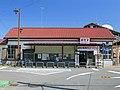 Ogose Station entrance 20120326.JPG