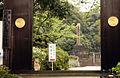 Okinoshima Okikokubunji 01.jpg