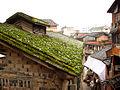 Old Houses Jiaocheng District Ningde.jpg