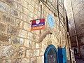 Old Jerusalem Armenian Gallery P1060570.JPG