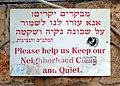 Old Jerusalem Ha-Bikurim Road Clean and Quiet sign.jpg