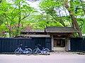 Old Samurai Hause - panoramio.jpg