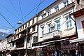 Old bazaar of Peja.jpg