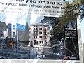 Old house in Hassan Shukri St. 7 Haifa - renovation plan.JPG