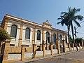 Old school Julio Cesar since 1896 in Itatiba - Brazil Pic 3.jpg