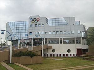 Olympic Committee of Israel - The Olympic Committee of Israel building in the National Sport Center – Tel Aviv