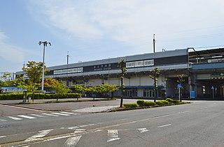 Ōmi-Imazu Station Railway station in Takashima, Shiga Prefecture, Japan