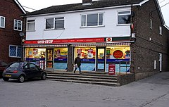 One Stop Convenience Store Wickham Bishops - geograph.org.uk - 1153971.jpg