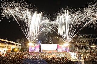 Busan International Film Festival Annual film festival held in Busan, South Korea
