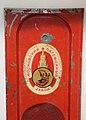 Orsk Local History Museum 78.jpg