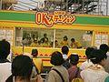 Osaka King 2006 (2).jpg
