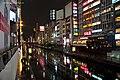 Osaka Lights - panoramio (1).jpg