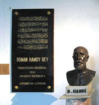 İstanbul Archaeology Museums - Bust and memorial plaque to Osman Hamdi Bey in the foyer of the main building