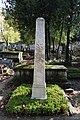 Père-Lachaise - Monument pour le bicentenaire 01.jpg