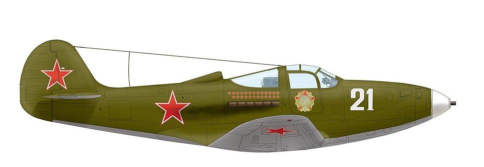 P-39Q Cepinoga