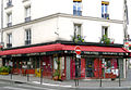 P1320869 Paris XX rue Henri-Chevreau cafe theatre Le Popul air rwk.jpg