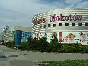 Galeria Mokotów - Galeria Mokotów (2006)