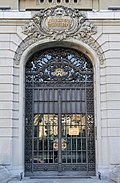 PORTAL Schweizerische-Nationalbank Bern.jpg