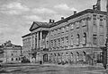 Pałac Kazimierzowski w Warszawie przed 1939.jpg