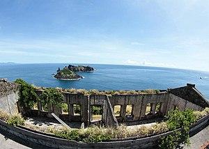 Blick nach Norden auf die Dos Hermanas Islands