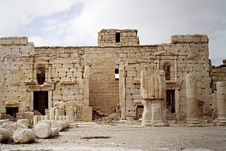 Vaballathus - The Temple of Bel was looted and sacked by the Romans during the razing of Palmyra