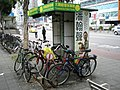 Pan Han-shen's solar-powered bicycles on Zhongxiao East Road 20120319.jpg