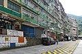 Pan Hoi Street Buildings 201609.jpg