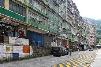Quarry Bay - The steps in Pan Hoi Street