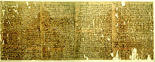 A fragmented papyrus scroll slightly torn at the edges, with cursive hieratic handwriting in black ink