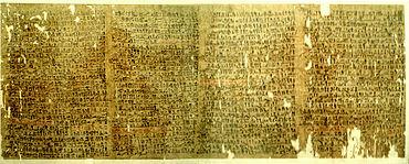 [Fotos]Antiguo Egipto 370px-PapyrusWestcar_photomerge-AltesMuseum-Berlin-3