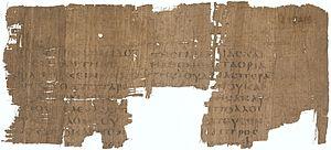 Papyrus 25 - Image: Papyrus 25 Staatliche Museen zu Berlin inv. 16388 Gospel of Matthew 18,32 34 19,1 3.5 7.9 10 recto
