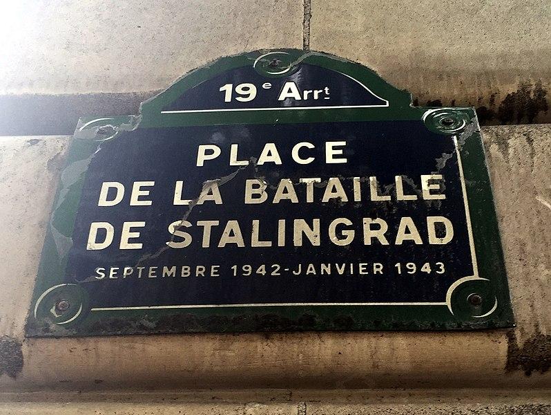 File:Paris 75019 Place de la Bataille de Stalingrad plaque.jpg