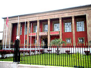 Parliament of morocco