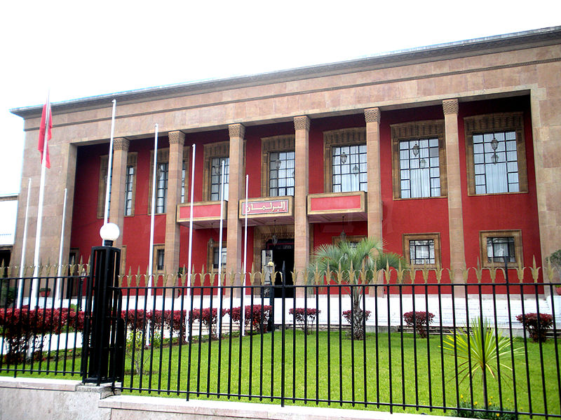 Parliament of morocco.jpg