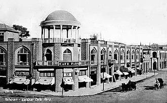 Iranian cuisine - Café Pars, Tehran (1936).