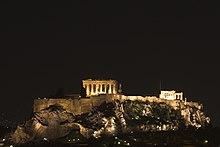 Image Of Parthenon At Night