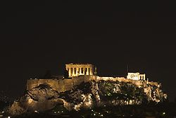Acropolis and Parthenon at night