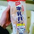 Pasco 信州発牛乳パン.jpg