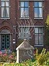 pastorie st. odulphuskerk sculptuur