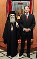 Patriarch of Jerusalem - Greek foreign minister.jpg