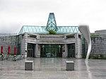 Pavillon central du Musee national des beaux-arts du Quebec 02.jpg