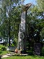 Pavlivka Ivanychivskyi Volynska-Monument to the countrymen-general view-2.jpg